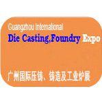 2018年19届广州国际铸造展压铸展工业炉展耐火材料展工业环保展