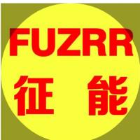 广州征能电子科技有限公司