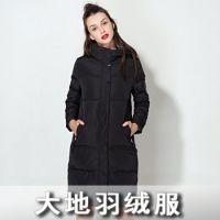 广州服装批发 大地羽绒服 大码女装批发一手货源