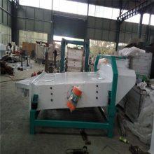 谷子水稻碾米一次成型/多功能碾米机 成套机组