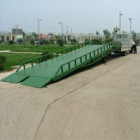集装箱搭接台,卸车台、卸货台, 能移动的卸车台,集装箱上卸货台 移动登车桥