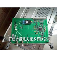 许继 WXH-823光电插件 光纤插件 微机保护装置