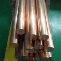 高硬度铍铜棒 合金铍铜棒 C17500铍铜棒厂家