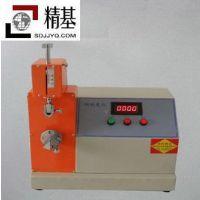 电子纸张耐折度仪NZD-2