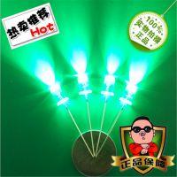 同灿爆款交通信号灯LED灯珠5mm圆形白发翠绿光透明超亮14MIL发光角度30度交通显示屏专用灯珠