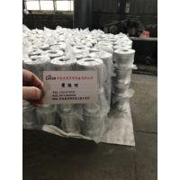 供应Φ325*500松套法兰式金属软管
