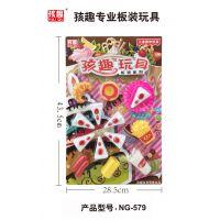 儿童挂板女孩过家家系列塑料玩具DIY益智类互动亲子场景积木国家3C认证工厂直销货源