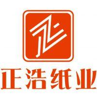 郑州正浩印刷品有限公司
