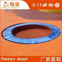 户外游乐设备合家欢彩色编织网绳定制 儿童地面蹦床可设计安装