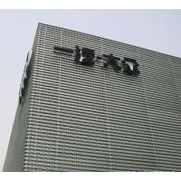 安徽亳州市奥迪4S店四环相扣广告牌梯形冲孔铝单板指定合作销售商