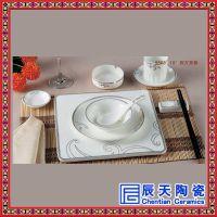 主题餐厅酒楼餐具 中式青花瓷餐厅酒楼饭店陶瓷用品盘碗