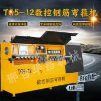 华昌数控钢筋弯箍机 大型箍筋机 加工钢筋设备 单双线加工技术