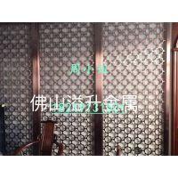 欧式镀金铝板雕刻屏风 会所铝板豪华雕刻铝艺屏风