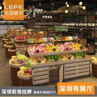 乐品果蔬展示架生鲜超市便利店水果蔬菜货架钢木中岛促销台水果筐