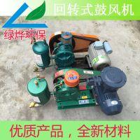 广东回转式鼓风机 HC-40S鼓风机 运转平稳