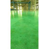 【实价供应】水泥密封固化剂、环氧树脂漆、巴斯夫混凝土密封固化剂