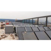 江苏卓奥为苏州正大会员超市店安装奥栋平板太阳能热水工程