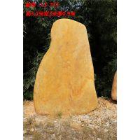 黄腊石,江苏黄腊石价格