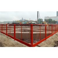 基坑护栏&上海基坑隔离网&基坑护栏网生产厂家