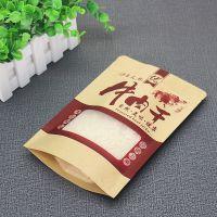 优雅食品包装袋 牛皮纸包装袋 长期合作 价格实惠 需要联系15369881644
