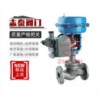 厂家专供 ZXP气动角型调节阀 气动薄膜直通单座调节阀