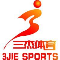 广西三杰体育产业发展有限公司