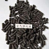 北京博欣特活性炭厂家浅谈活性炭的过滤方法