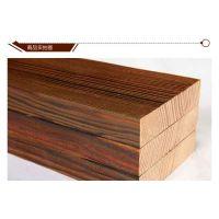 优质表面碳化木