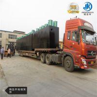 MBR膜地埋式养猪场(屠宰厂)污水处理设备