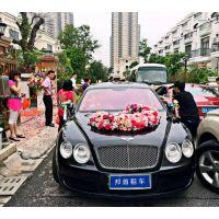 广州租车价位 广州市婚庆租车 广州租车平台有哪些