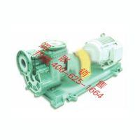 龙泉塑料合金自吸离心泵 塑料合金自吸离心泵25FZB-20的具体参数