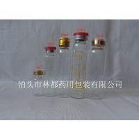 泊头林都厂家生产20ml透明口服液玻璃瓶