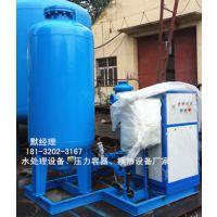 沧州定压补水真空脱气机组 [石家庄YQDT] 衡水定压补水真空排气装置