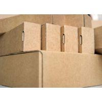 中山包装盒印刷定制瓦楞纸盒纸箱牛皮纸盒礼品盒印刷定做