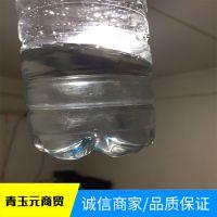 青玉元水玻璃 液体硅酸钠 混凝土 铸造 印染用泡花碱