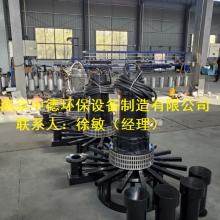 新式潜水离心曝气机厂家图片 380V电压潜水离心曝气机结构特点 曝气设备