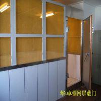 浙江厂家供应QSn6.5-1.0铜板网 360目1米宽耐高温斜纹编织网