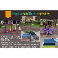 黄平自结纹塑胶跑道|丙烯酸塑胶球场施工设计