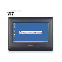 富威德 7寸嵌入式平板电脑WINCE 5.0系统 工控电脑一体机 工控平板电脑 W7 厂家直销