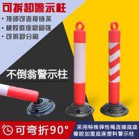 75CM橡胶底座塑料警示柱 道路标志柱不倒翁路桩隔离柱交通防撞柱