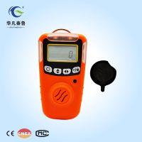 供应西安华凡磷化氢检测仪报警器HFP-1403手持式便携式PH3探测器分析仪防爆