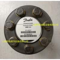 丹佛斯马达促销OMP400 151-1215进口液压马达