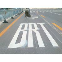 扬州专业道路车位划线