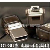 厂家直销新款礼品 U盘 8GB OTG手机U盘 优盘 足量 订制U盘