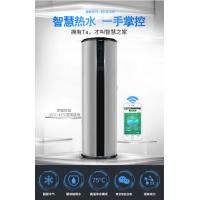 爱尼电器冷气热泵一体机厨房空调豪华版