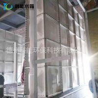 科能生产组合玻璃钢水箱 装配式消防水箱 方形供水设备