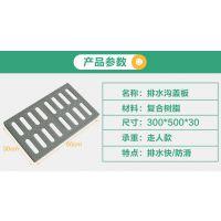 供应贵州四川重庆高分子树脂复合材料井盖,雨水篦子,下水篦子雨水箅子价格及规格型号