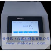 JY-SI01硅酸根分析仪/微量硅检测仪 京仪仪器