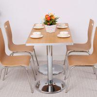海德利简约现代小吃饭奶茶食堂面馆甜品汉堡快餐厅店餐桌椅子组合简约