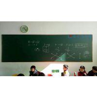 增城新款大号绿板M双面磁性挂式绿板M家庭两用书写板